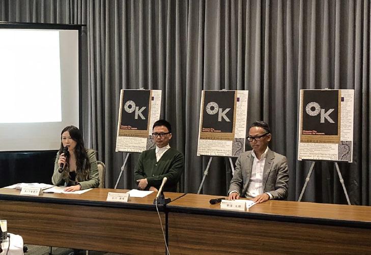 岡山芸術交流2019 実施計画が決定しました