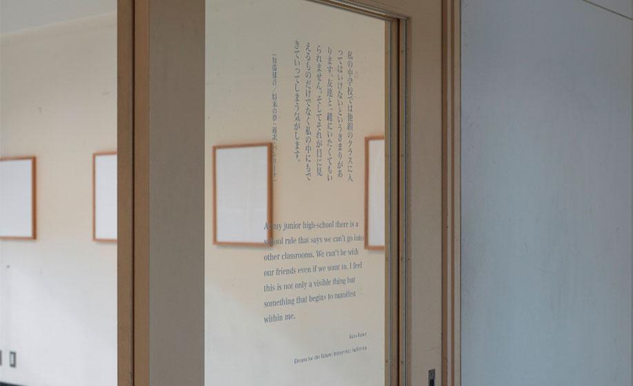 岡山芸術交流2016参加アーティスト 下道基行がヴェネツィア・ビエンナーレ日本館出展