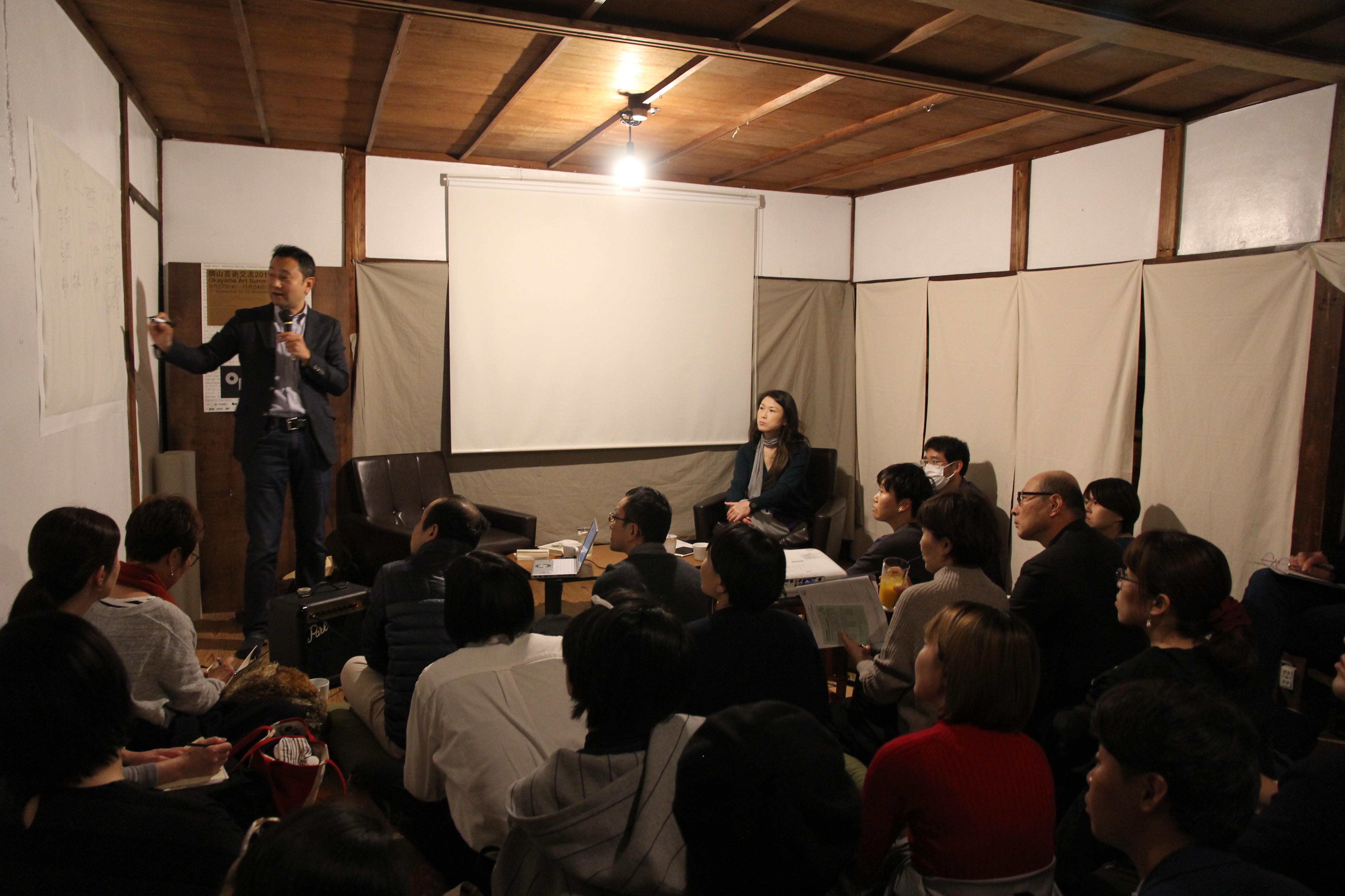 ゲストトーク「【思考と感性を拓く3つの鍵】文化人類学編」を開催しました