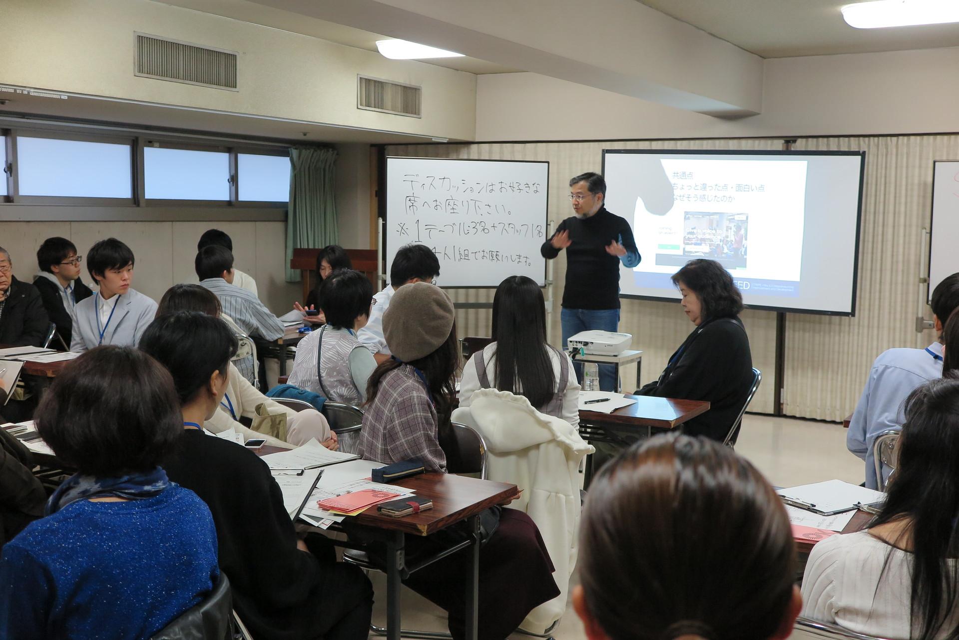 岡山大学SiEED公開講座「アートから学ぶ新たな視点と思考」を開催しました
